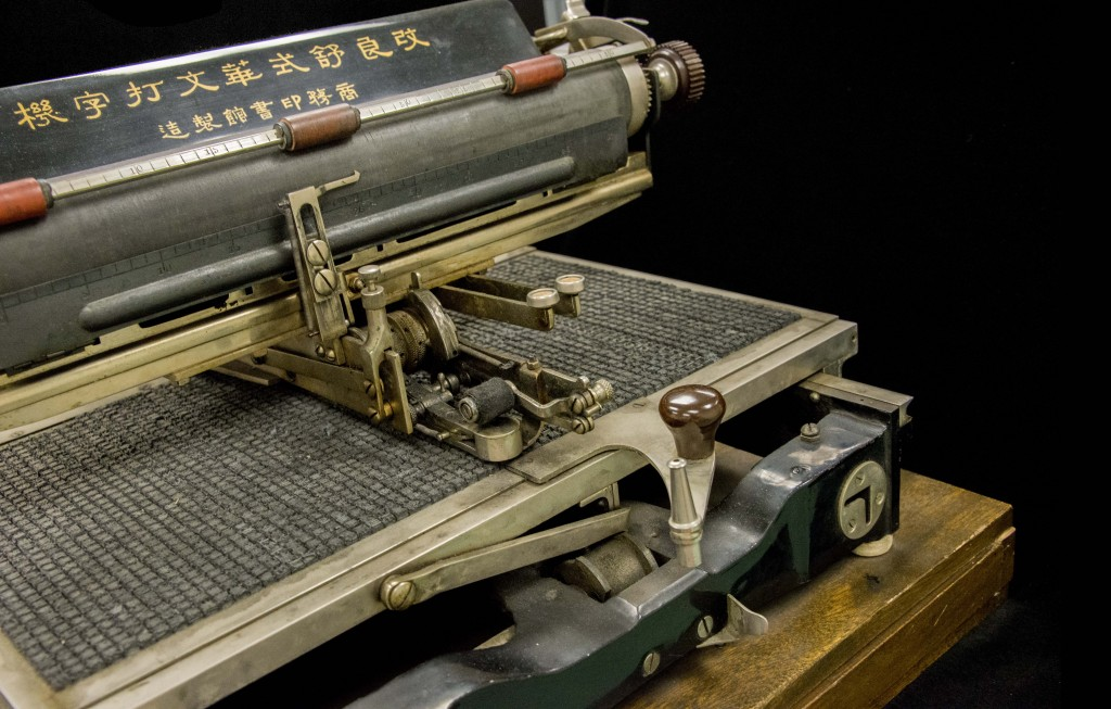 Civil Leader Y.C. Hong Archive on View at Huntington Library via Rare Finds on Biblio.com