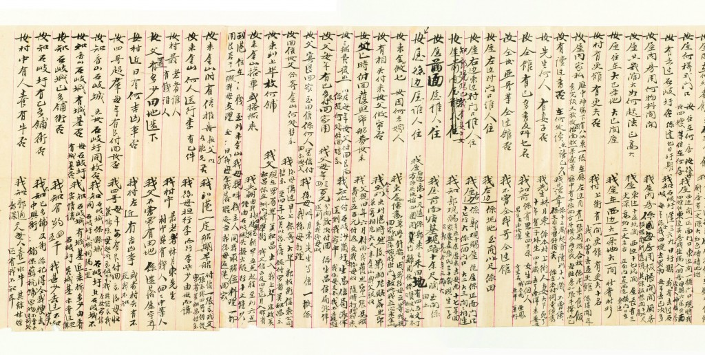 Civil Leader Y.C. Hong Archive on View at Huntington Library - via Rare Finds and Biblio.com